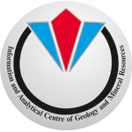 «Information and Analytical Centre of Geology and Mineral Resources of the Republic of Kazakhstan»